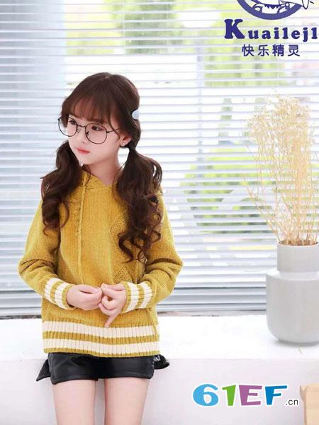 快乐精灵龙8国际娱乐官网品牌2018秋冬黄色连帽毛衣