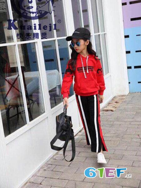 快乐精灵龙8国际娱乐官网品牌2018秋冬红色休闲连帽套装