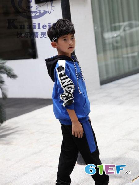 快乐精灵童装品牌巨资推广 知名度高 精品低价 俘获众人