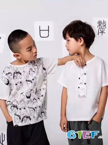 YOUNGER YO童装品牌2018春夏潮童