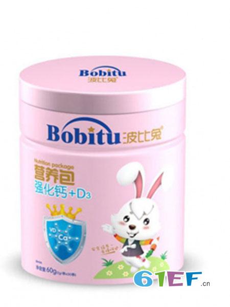 波比兔婴儿食品2018春夏营养包
