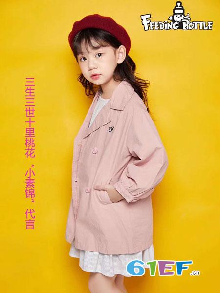 菲丁波特童装品牌2018秋冬韩版双排扣中长款女童风衣