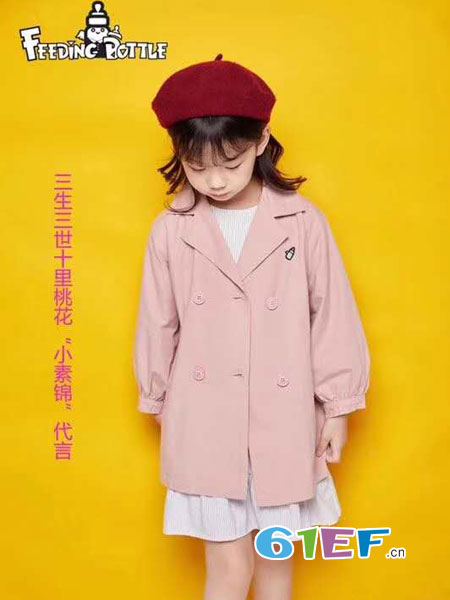 菲丁波特龙8国际娱乐官网品牌2018秋冬儿童洋气女孩风衣中长款大童公主外套