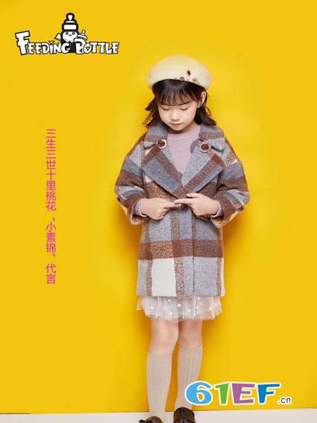 菲丁波特童装品牌2018秋冬针织开衫儿童中长款毛衣外套