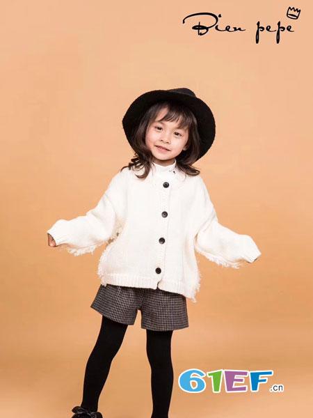 贝比Bienpepe童装品牌2018秋冬洋气百搭外穿儿童开衫外套
