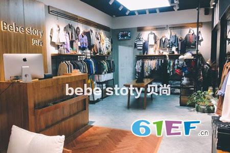 BEBESTORY贝尚店铺展示