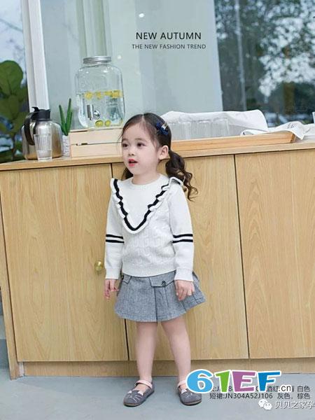 韩E童社童装品牌2018秋冬韩版套头假两件童装针织衫中小童儿童毛线衣