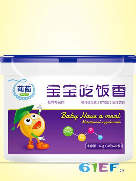 萌茵婴儿食品2018春夏营养素