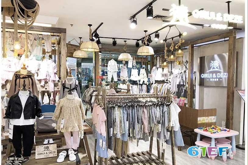 玖喆潮童店铺展示