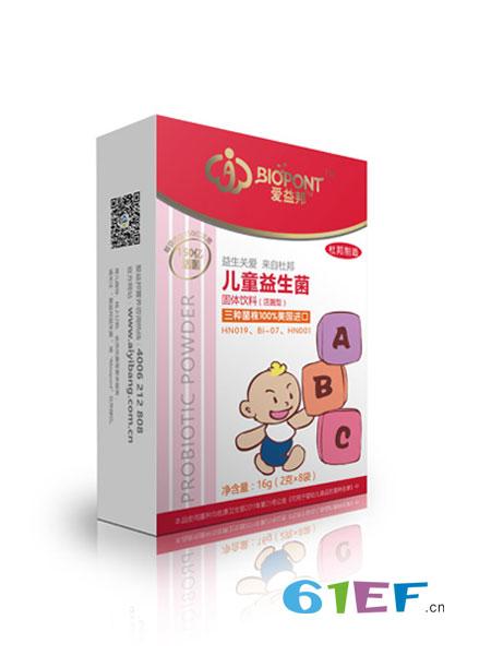 爱益邦婴儿食品2018春夏儿童益生菌2g*8袋