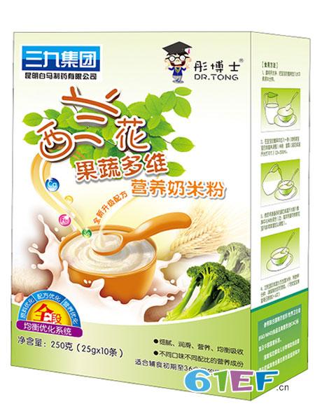 彤博士婴儿食品2018春夏西兰花果蔬多维营养奶米