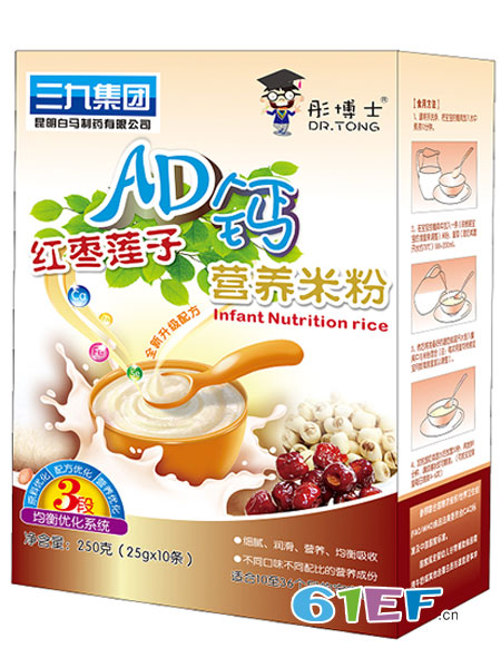 彤博士婴儿食品2018春夏红枣莲子AD钙营养米粉