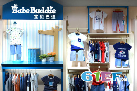 Babe Buddie宝贝巴迪店铺展示