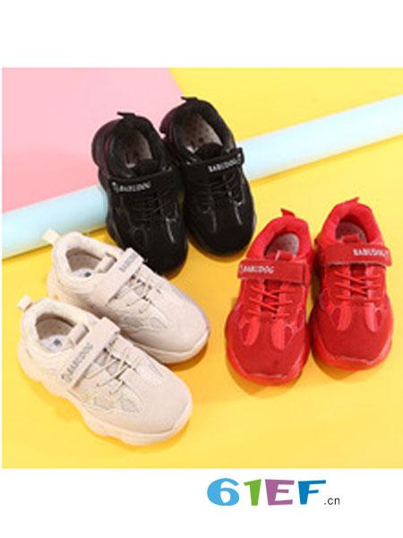 巴布豆/阿卡莉比童鞋品牌网布休闲透气
