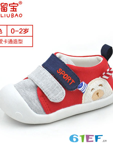 Q萌时尚冬季学步鞋 给宝宝温暖呵护