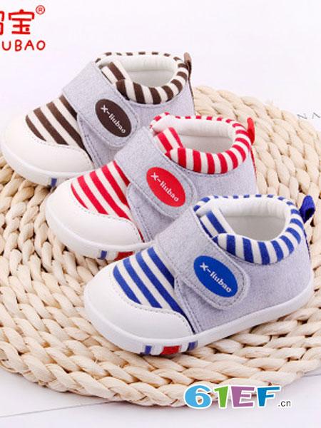 小溜宝童鞋品牌休闲透气棉布宝宝运动鞋