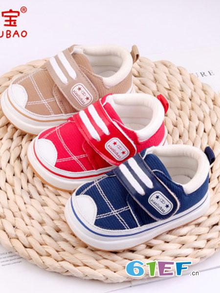 小溜宝童鞋品牌休闲学步鞋透气运动鞋