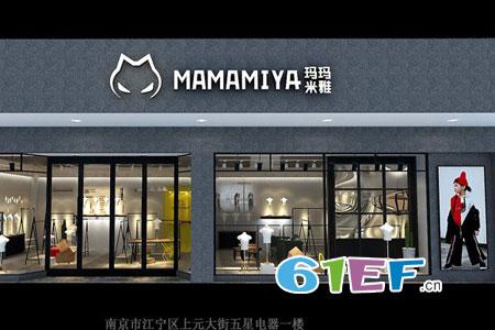 玛玛米雅店铺展示