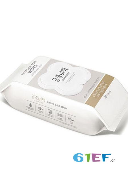 宫中秘策婴童用品婴儿湿纸巾