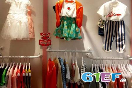 芭乐兔龙8国际娱乐官网店铺展示