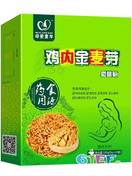 母爱童年婴儿食品   加盟自然纯净的食材