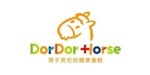 康博儿童鞋业(北京)有限公司