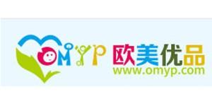 深圳欧美优品母婴产业有限公司