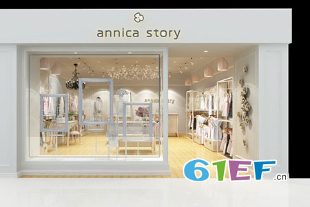Annica艾尼卡店铺展示