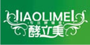 上海(粮创)生物科技有限公司