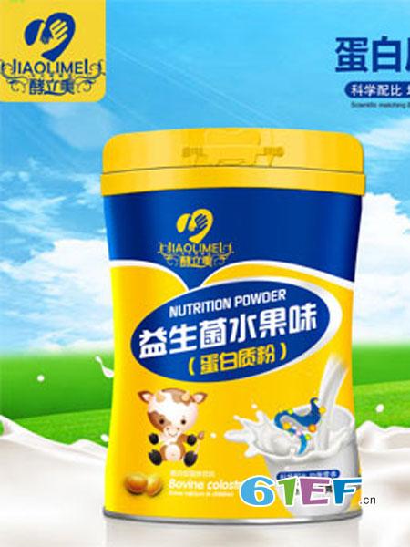 酵立美婴儿食品2018春夏益生菌水果味蛋白质粉