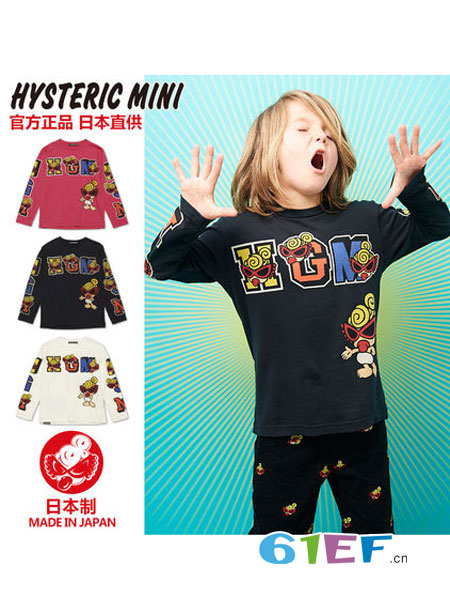 Hysteric mini龙8国际娱乐官网品牌2018秋冬图案卫衣