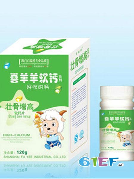 苗轩堂婴童用品   加盟研发团队从传统药典