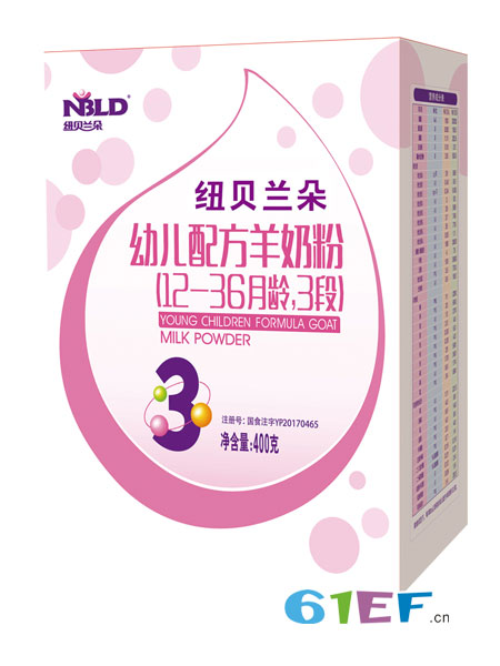 纽贝兰朵婴儿食品纽贝兰朵配方羊奶粉3段盒装400g