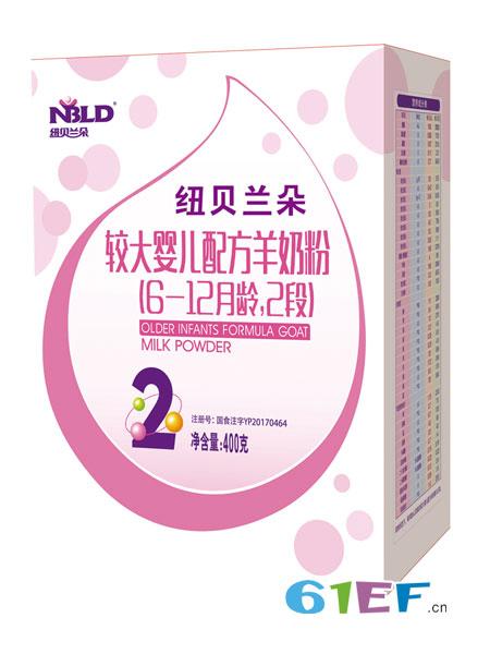 纽贝兰朵婴儿食品纽贝兰朵配方羊奶粉2段盒装400g