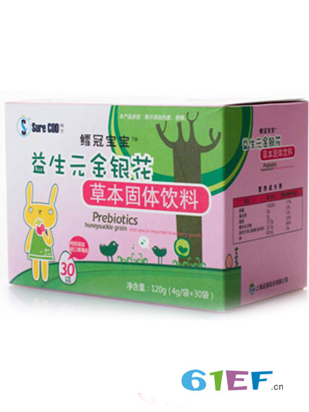 鳕冠婴儿食品益生元金银花固体饮料(草莓味)