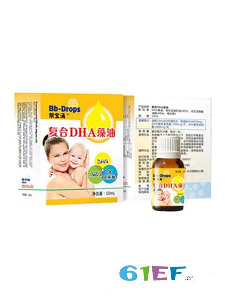 鳕冠婴儿食品复合DHA藻藻油