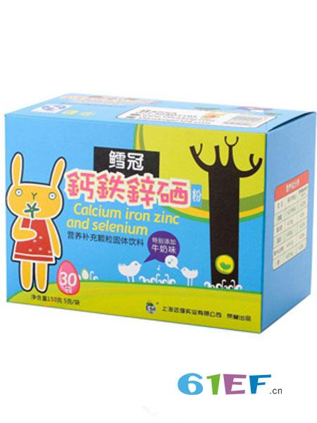 鳕冠婴儿食品钙铁锌硒粉(牛奶味)