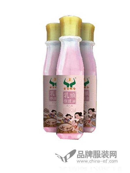 宝宝粮仓婴儿食品乳头皲裂油