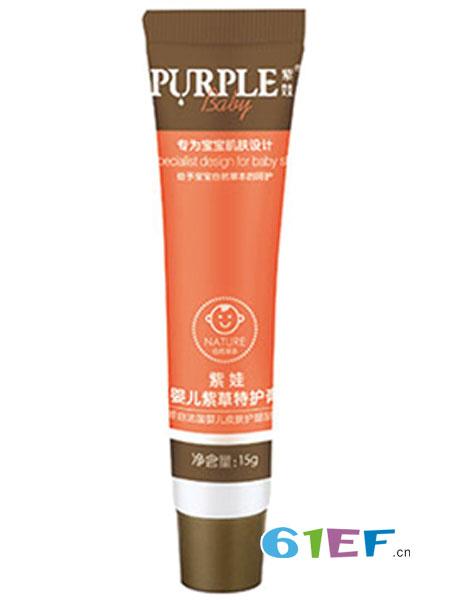 紫娃婴童用品2018春夏婴儿紫草特护膏