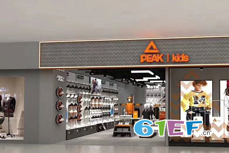 PEAK KIDS店铺展示