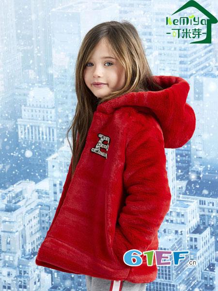 可米芽龙8国际娱乐官网品牌2018秋冬加厚外套韩版新款龙8国际娱乐官网儿童加绒棉衣毛绒