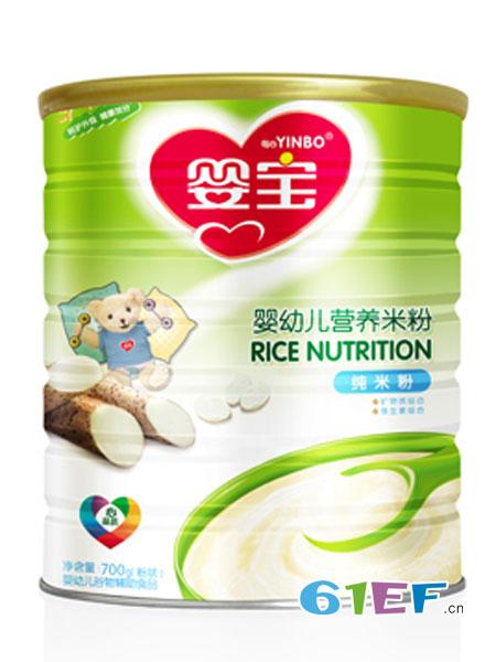 婴宝婴儿食品2018春夏婴幼儿营养米粉700克铁听-纯米粉配方