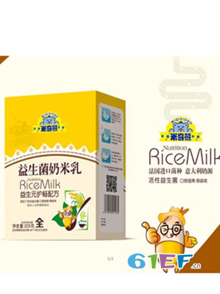 米奇熊婴儿食品2018春夏益生菌奶米乳-益生元护畅配方盒装