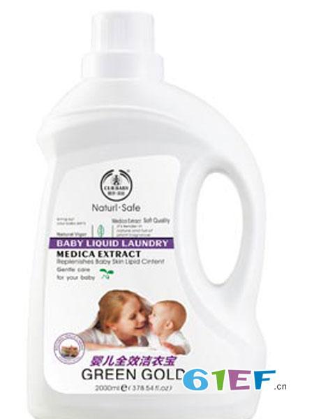 酷尔·贝比婴童用品2018春夏2L洗衣液