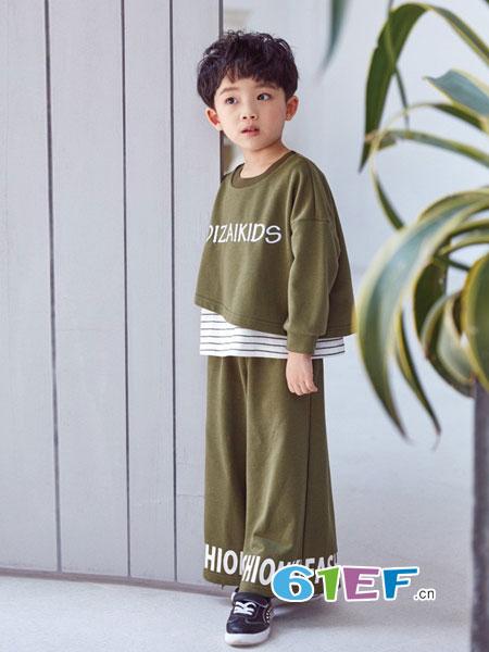 DIZAI童装品牌2018秋冬休闲儿童套装