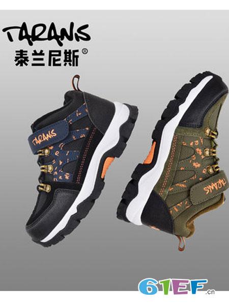 泰兰尼斯童鞋品牌2018秋冬运动鞋儿童鞋户外登山鞋防滑透气鞋休闲耐磨跑步鞋