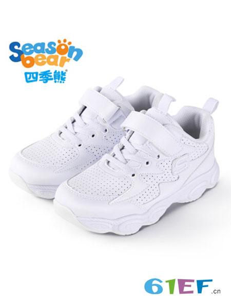 四季熊童装品牌2018秋冬白色运动鞋儿童休闲鞋女童鞋 透气百搭小白鞋跑步鞋