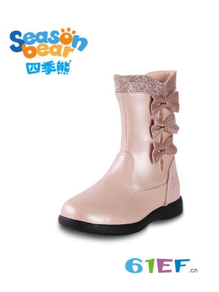 四季熊童装品牌2018秋冬保暖中筒靴儿童小童靴子