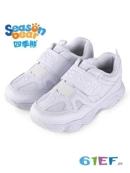 四季熊童装品牌2018秋冬白色休闲鞋舒适透气跑步鞋