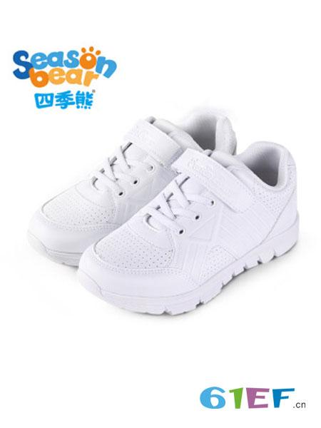 四季熊童装品牌2018秋冬白色运动鞋防滑耐磨小学生童鞋